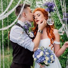 Wedding photographer Irina Urey (Urey). Photo of 17.06.2016
