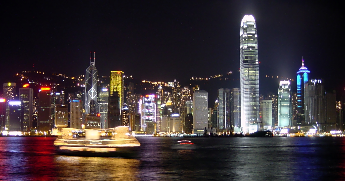 beautiful slideshow, hongkong skyline
