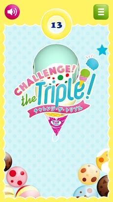 31 アイスクリームけん玉のおすすめ画像3