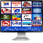 Khan Tv Live Cricket Guide