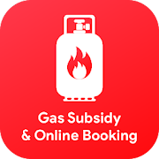 Gas Subsidy Check Online: LPG Gas Booking app