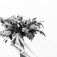 Wedding photographer Anna Khomko (AnnaHamster). Photo of 16.09.2018