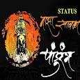Ekadashi Status ( एकादशी शुभेच्छा ) icon