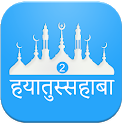 Hayatus Sahaba Hindi Vol2 icon