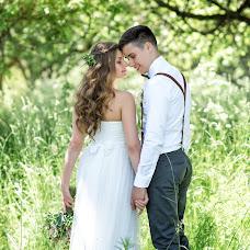 Wedding photographer Svetlana Naumova (svetlo4ka). Photo of 18.06.2017