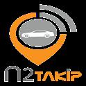 Sanat Teknoloji Ltd.Şti. - Logo