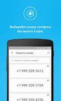 Screenshot of Mobile operator forAndroid