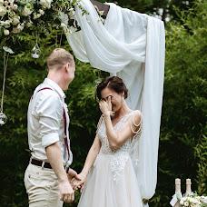 Wedding photographer Sergey Kaba (kabasochi). Photo of 15.08.2018