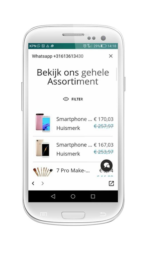 OVStore- screenshot