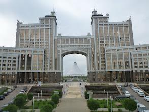 Photo: Běžné sídlo firmy KazMunayGaz