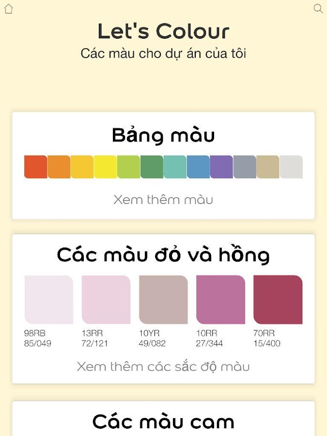 Dulux Visualizer VN- screenshot