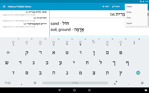 Hebrew/Yiddish Notes+Keyboard screenshot 12