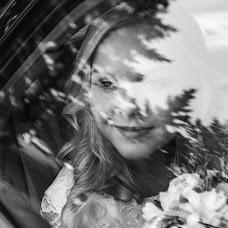 Wedding photographer Alina Skorinko (skorinkophoto). Photo of 28.11.2017