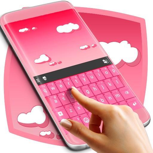 Cute Clouds Keyboard Theme