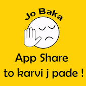 Jo Baka Images - Funny Jokes