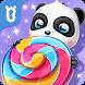 パンダのキャンディーショップ-BabyBus 子ども向け3D