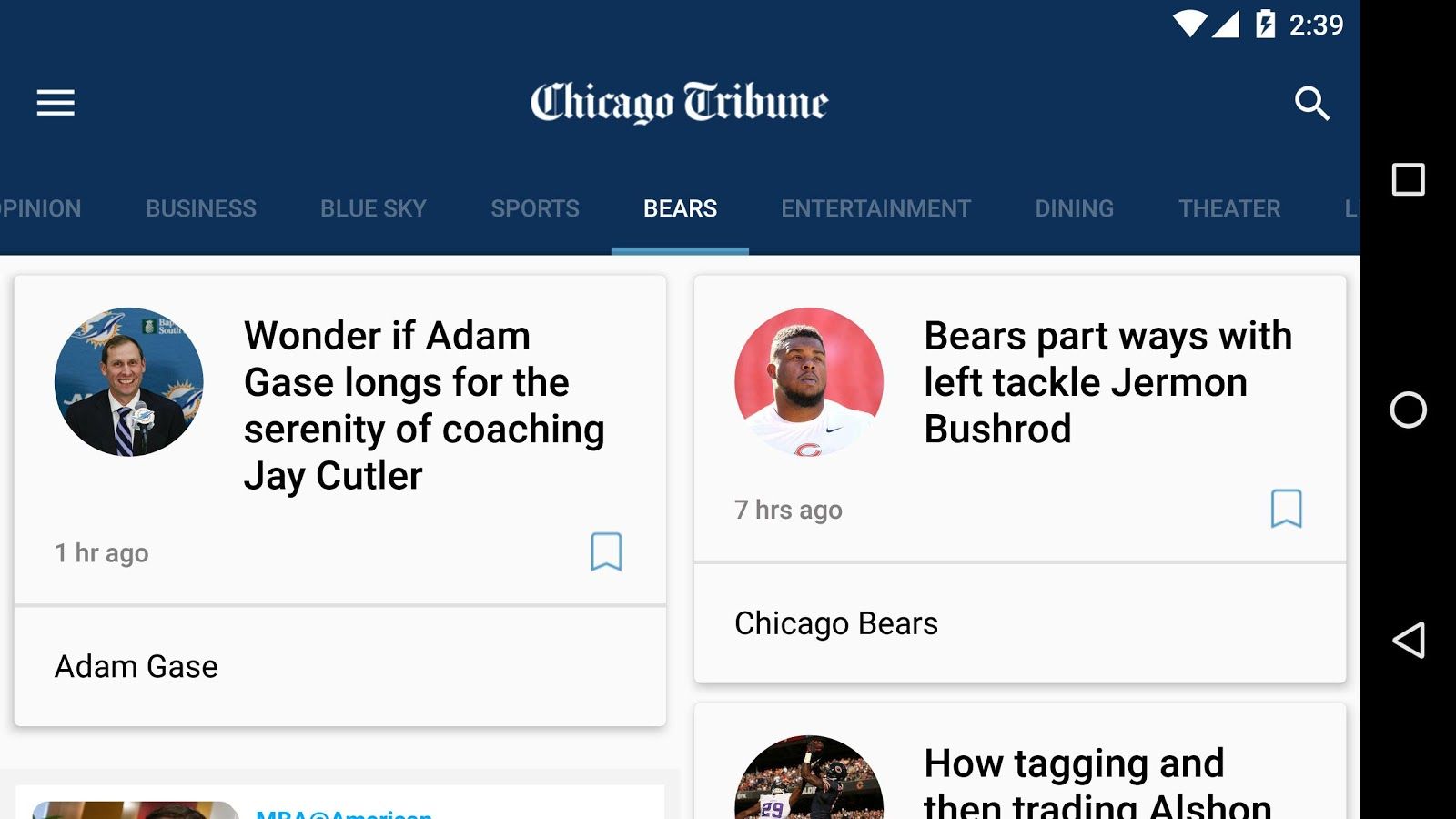 Chicago Tribune- screenshot