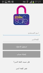 ZainSafe - náhled