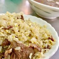 阿美鮮牛肉湯