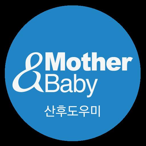 마더앤베이비 – 일정관리 서비스(임신,출산,산후도우미)