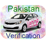Pakistan Vehicle Verification by Acro-Solutions APK icon