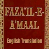 Fazaile Amaal English
