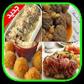 وصفات  المطبخ   الجزائري