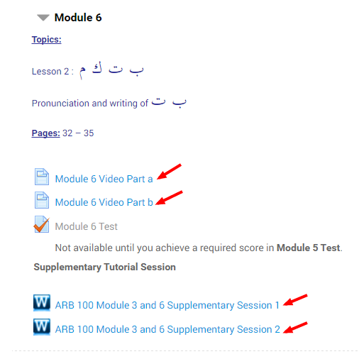 module videos_supplementary session.png