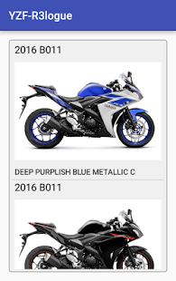 YZF-R3 parts catalogue viewer - náhled