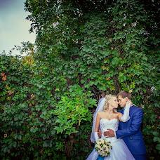 Wedding photographer Karina Moroz (MKarinA). Photo of 04.04.2017