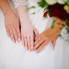 Wedding photographer Sofіya Yakimenko (sophiayakymenko). Photo of 11.06.2018