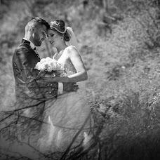 Wedding photographer Alex Fertu (alexfertu). Photo of 01.05.2018