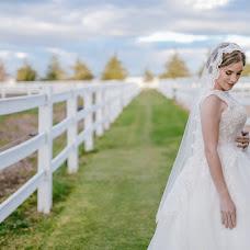Wedding photographer David Sanchez (DavidSanchez). Photo of 23.09.2016