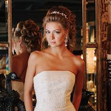 Wedding photographer Tatyana Martynova (MarTa). Photo of 13.11.2016