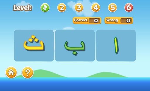 Learning Hijaiyah Easily  screenshots 5