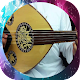 Play Oud for PC-Windows 7,8,10 and Mac