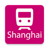 Shanghai Rail Map
