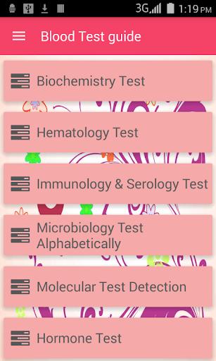 玩免費醫療APP|下載Blood Test guide app不用錢|硬是要APP