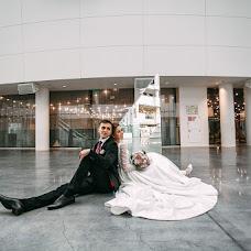 Wedding photographer Kseniya Eremina (kseniafoto). Photo of 20.08.2018