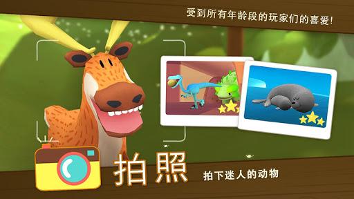 Snapimals:寻找拍摄迷人动物