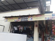 Chenna Ram General Stores photo 2
