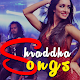 Shraddha Kapoor Songs Download on Windows