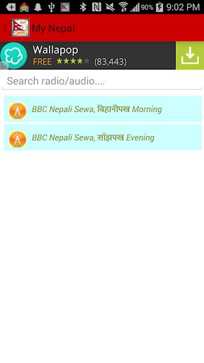 Bbc nepali online radio