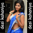 देसी कहानियाँ - Desi Stories