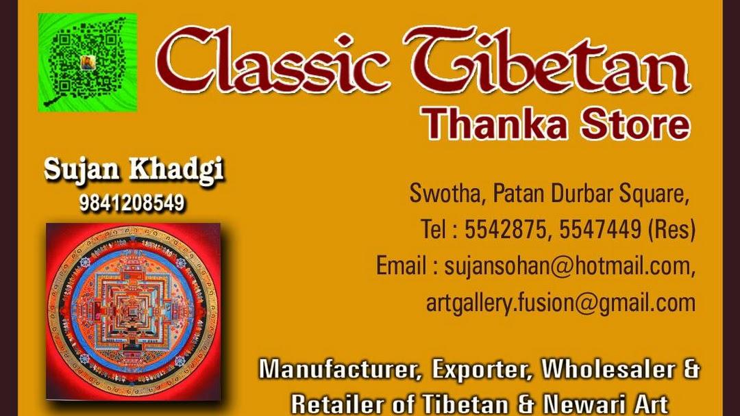 Classic Tibetan Thanka Store - Antique Store in Patan
