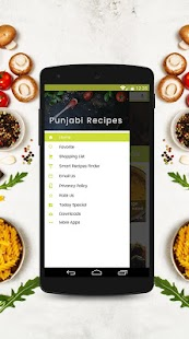 5000+ Punjabi Recipes Free - náhled
