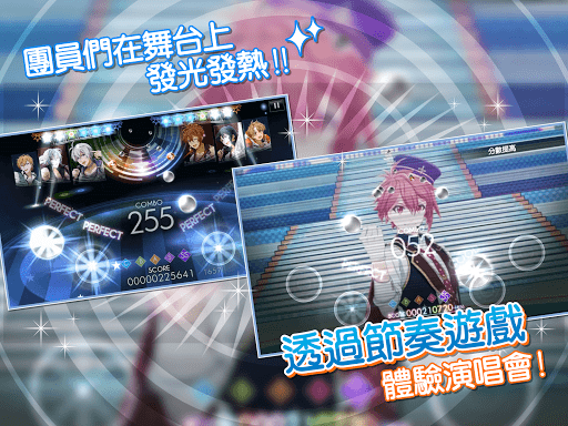 IDOLiSH7-u5076u50cfu661fu9858- apkmr screenshots 9