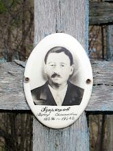 Photo: Купряшов Михаил Степанович (1896-1962)