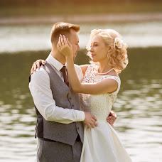 Wedding photographer Yuliya Garafutdinova (YULYA0821). Photo of 06.09.2017