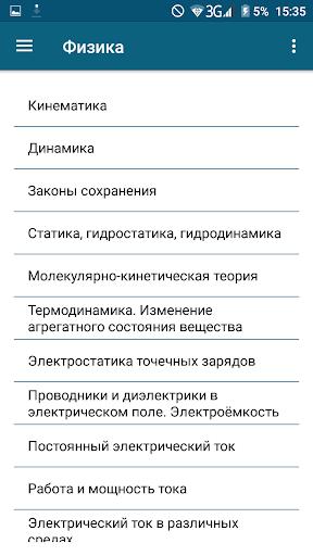 pdf integrating